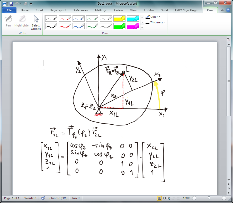 news-Ugee-UGEE CS06 electronic signature handwriting tablet-img