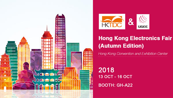 UGEE will attend HKTDC Autumn Edition