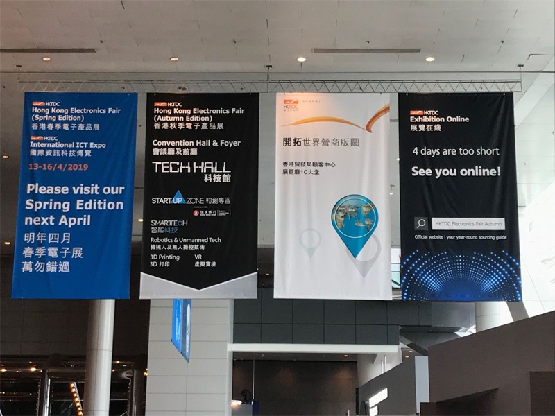 Ugee-News | Ugee In Hktdc Hong Kong Electronics Fair autumn Edition
