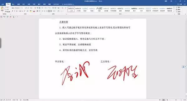 Ugee-Paperless Signing, A New Way Of Working News About Java Digital Signature-1