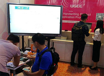 21 Years in Electronic Digital Signature and Handwriting Tablet | Ugee-Ugee